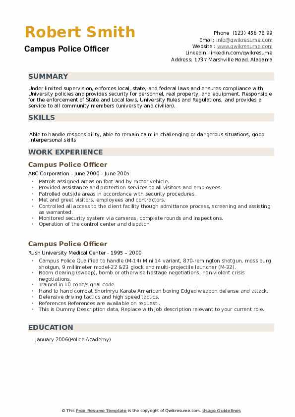 Campus Police Officer Resume example