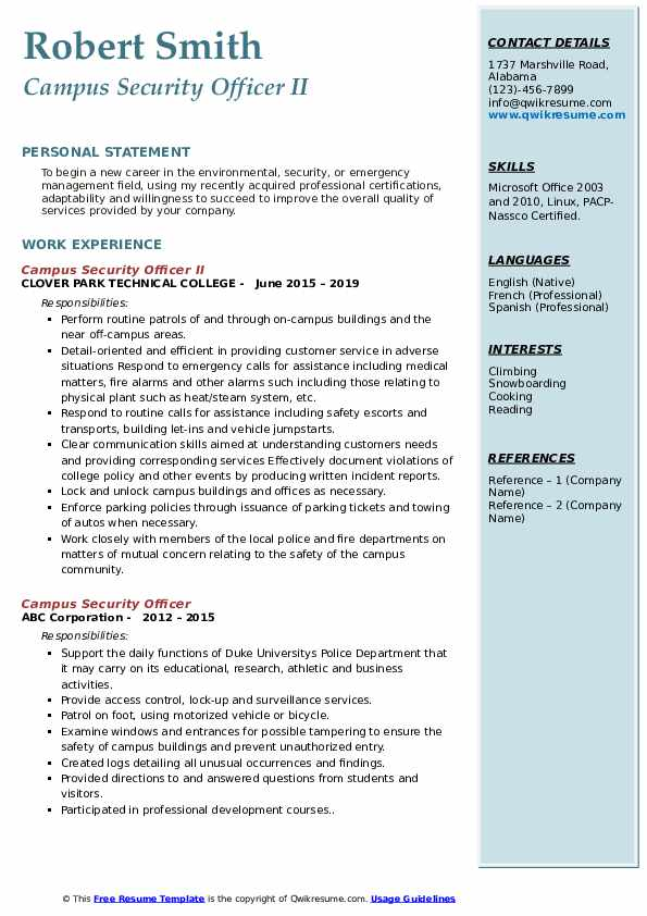 campus security officer resume samples