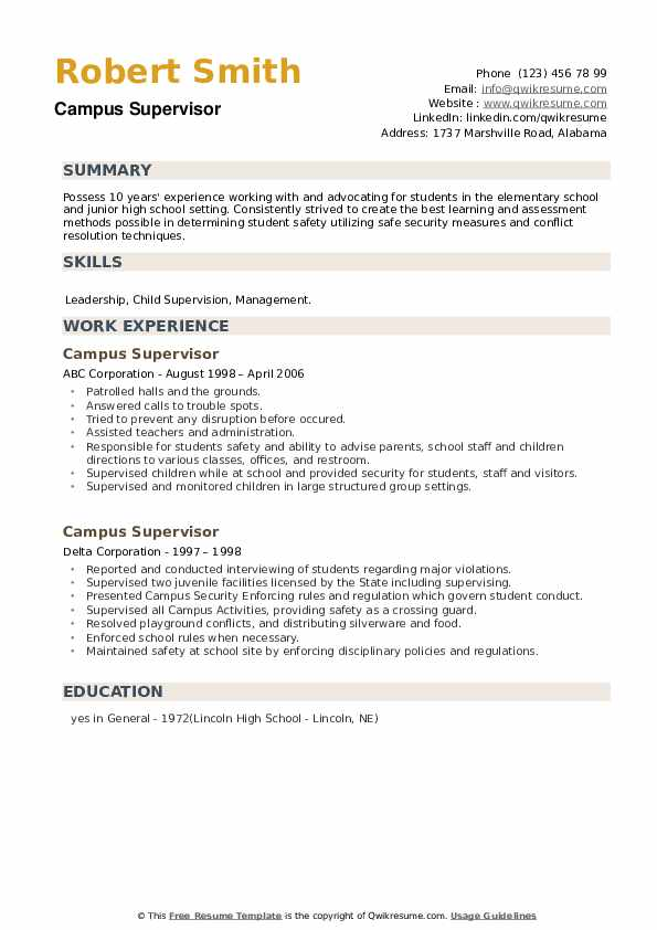 Campus Supervisor Resume example