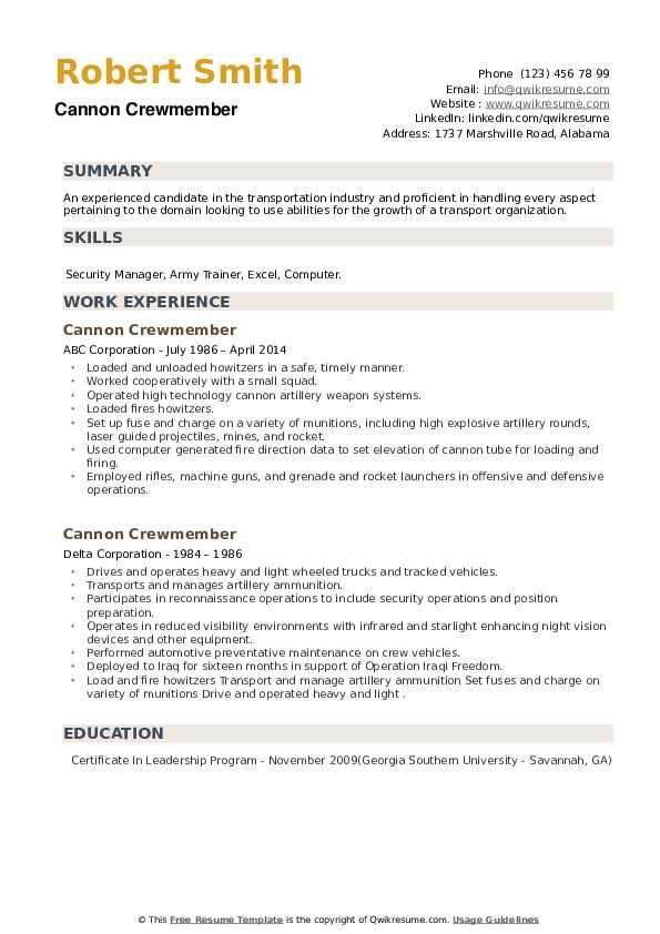 Cannon Crewmember Resume example