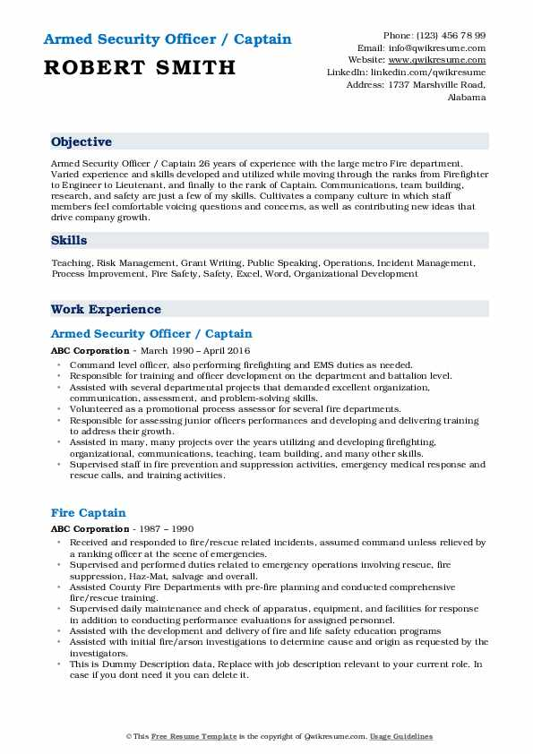 Armed Security Officer / Captain Resume Example