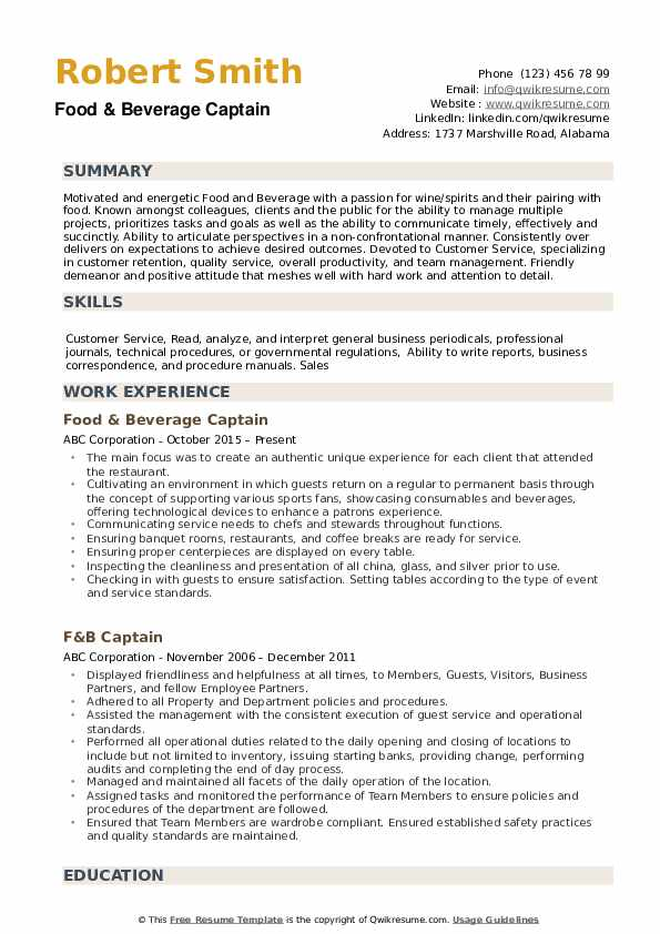 Captain Resume example