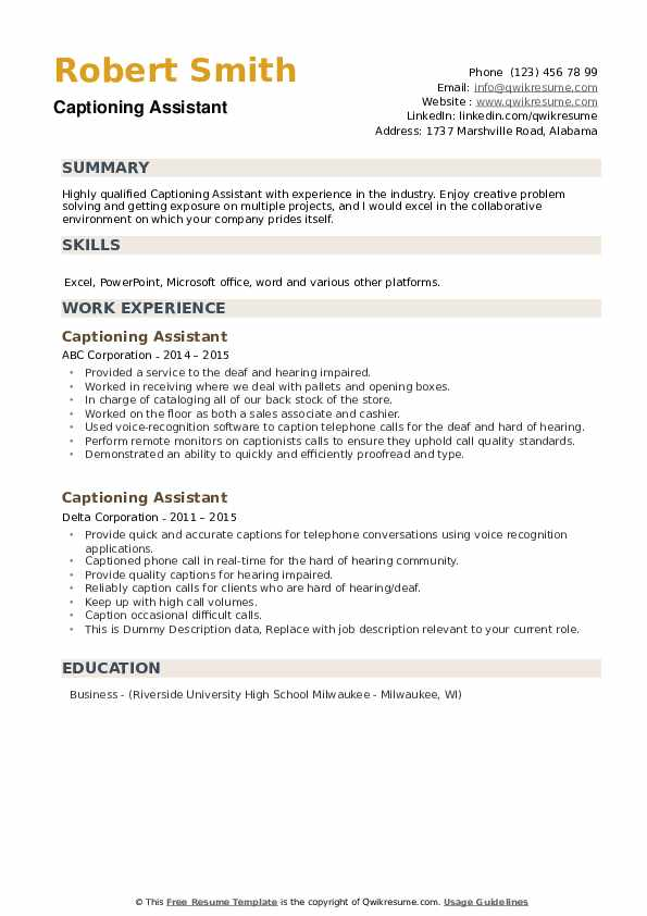 Captioning Assistant Resume example