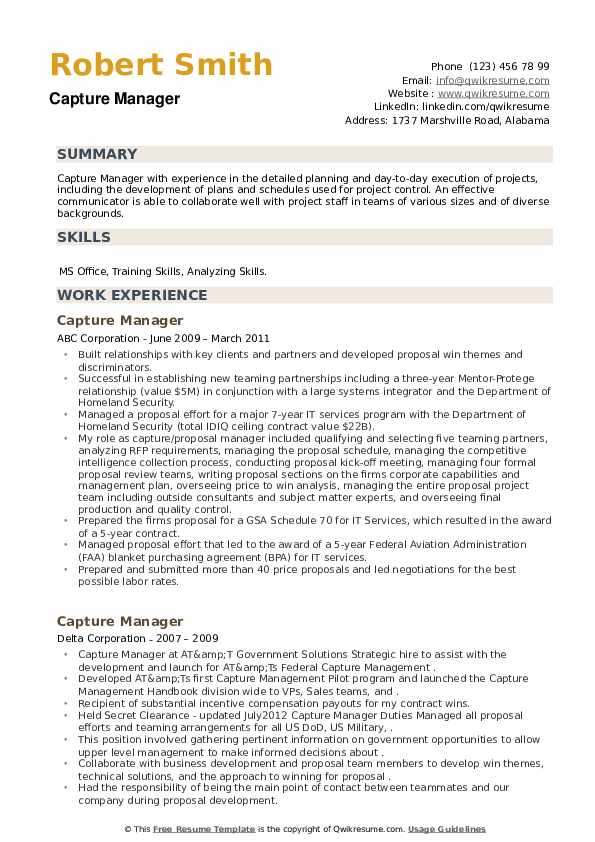 Capture Manager Resume example