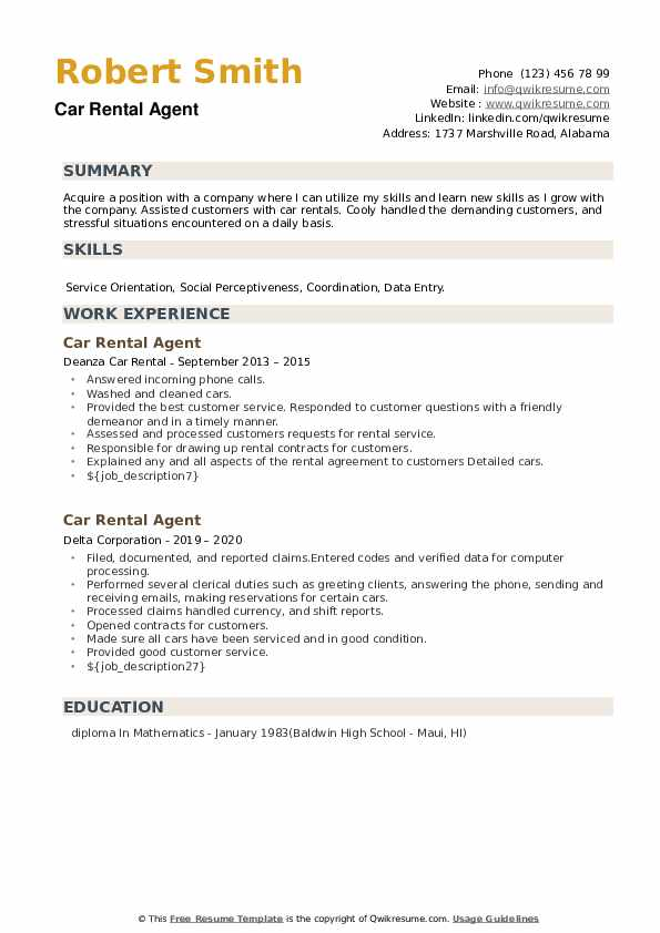 Car Rental Agent Resume example