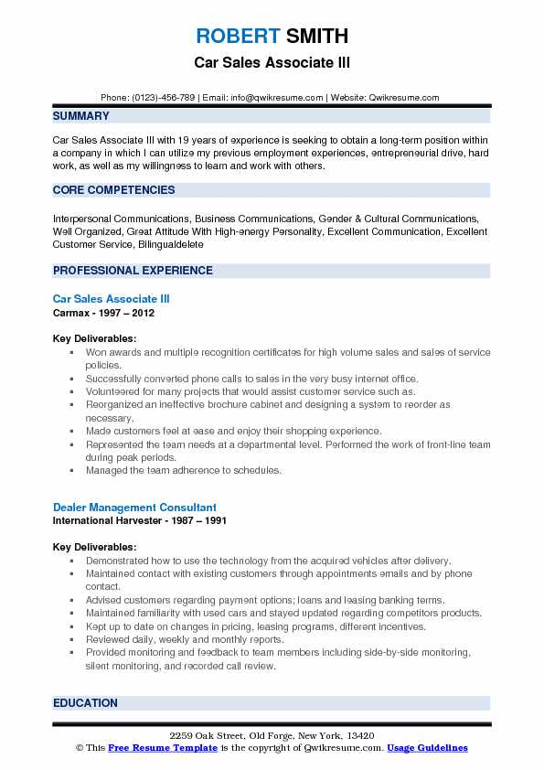 Car Sales Associate III Resume Format