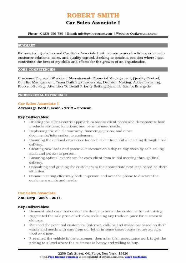 Car Sales Associate I Resume Sample