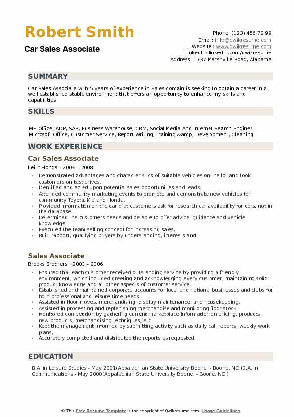 Car Sales Associate Resume example