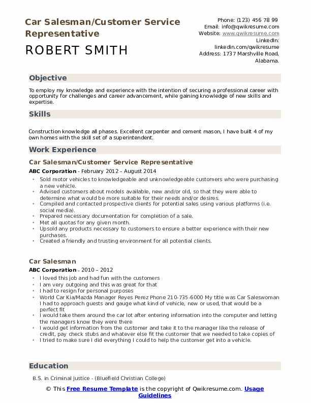 Car Salesman/Customer Service Representative Resume Template