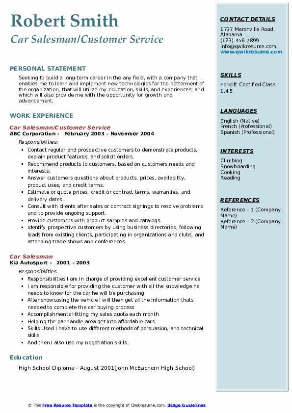 Car Salesman/Customer Service Resume Template