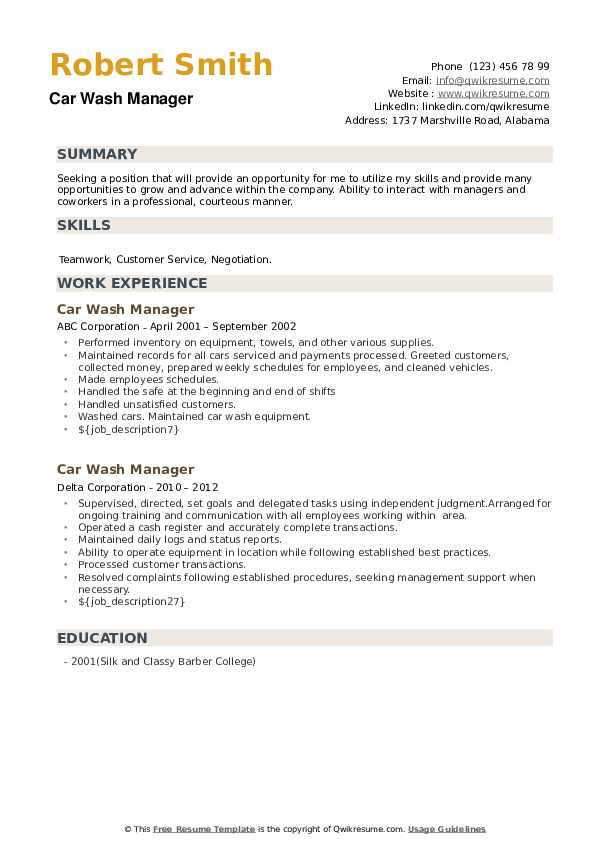 Car Wash Manager Resume example