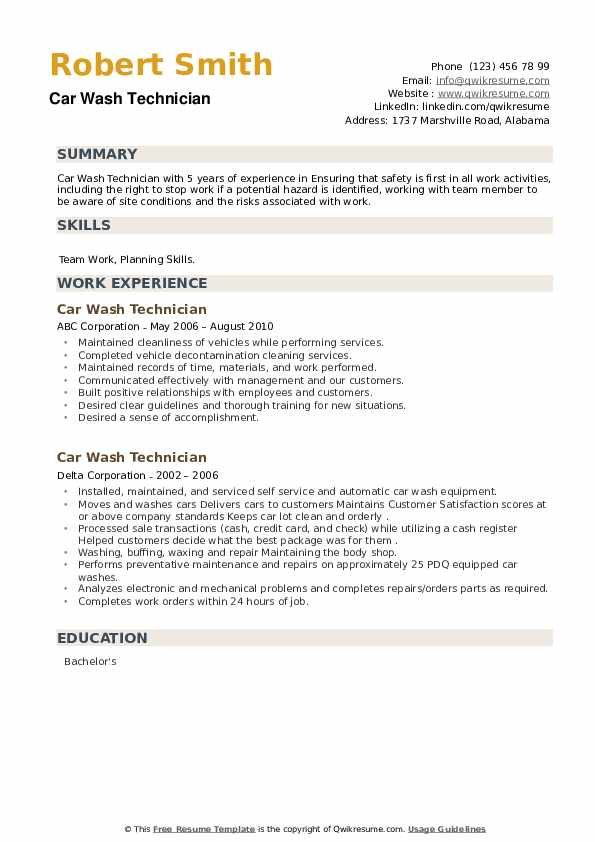 Car Wash Technician Resume example