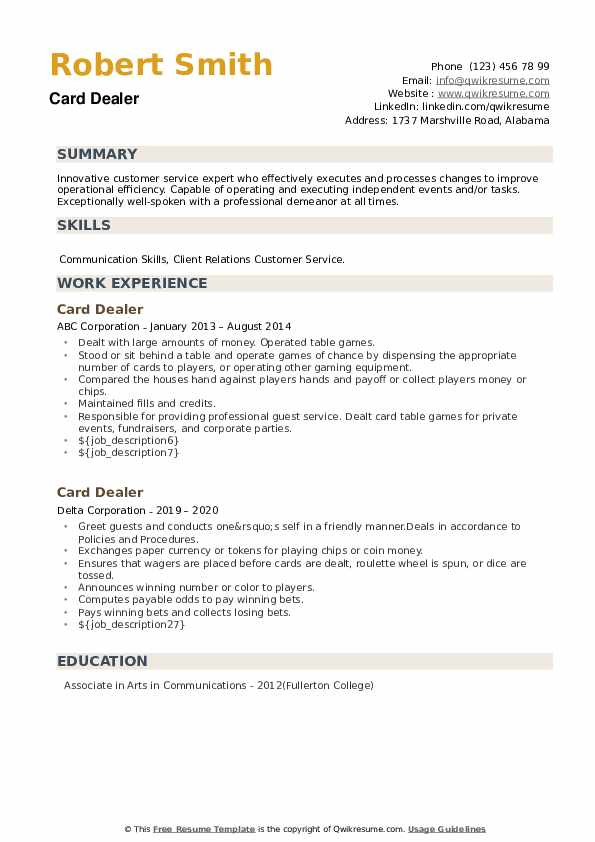 Card Dealer Resume example