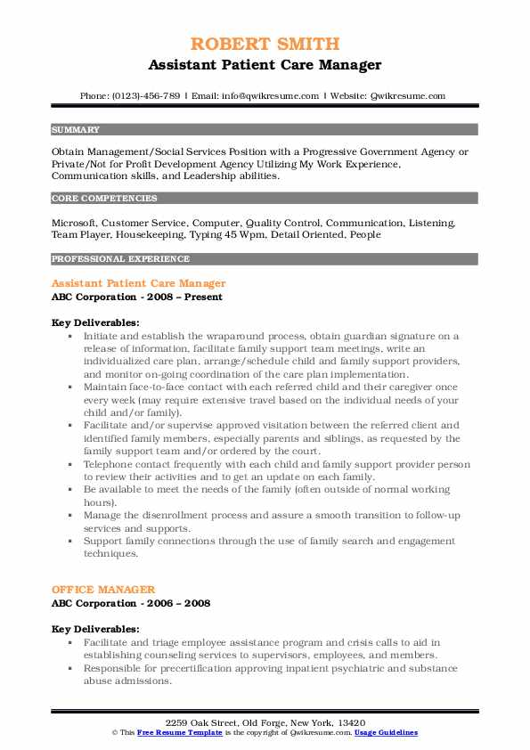 Assistant Patient Care Manager Resume Template
