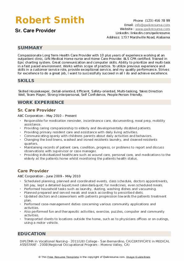 care provider resume samples