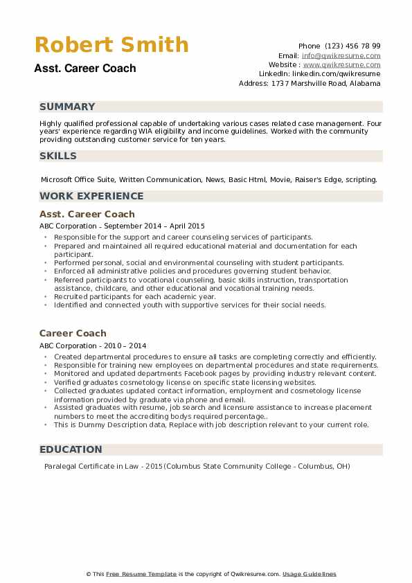 Asst. Career Coach  Resume Sample