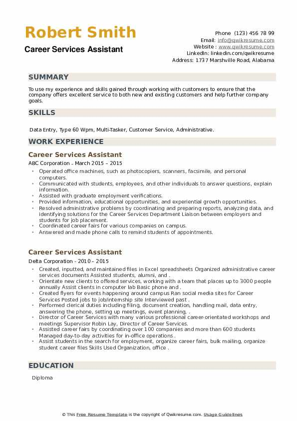 Career Services Assistant Resume example