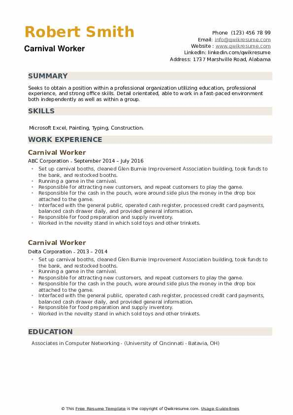 Carnival Worker Resume example