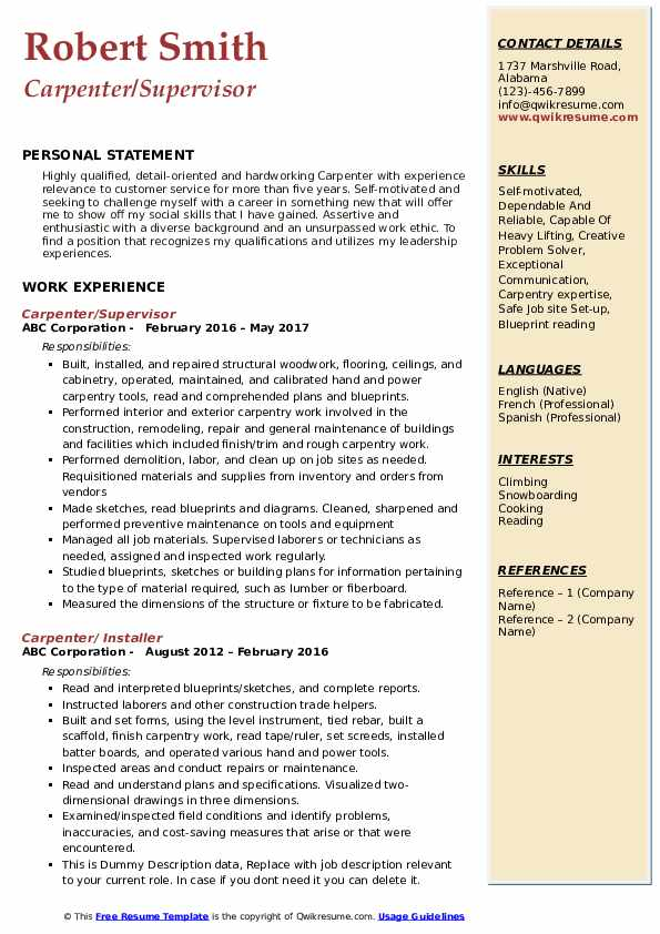 Carpenter/Supervisor Resume Model