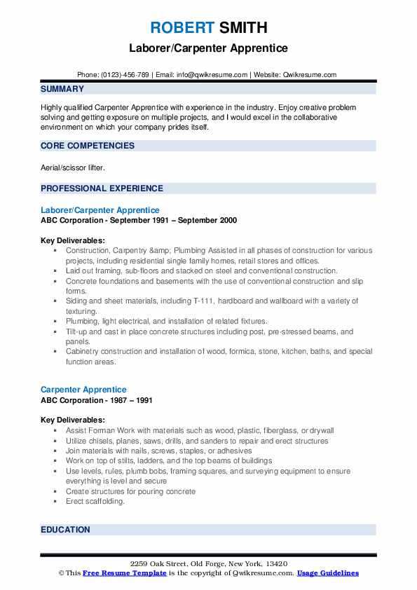 Laborer/Carpenter Apprentice Resume Sample