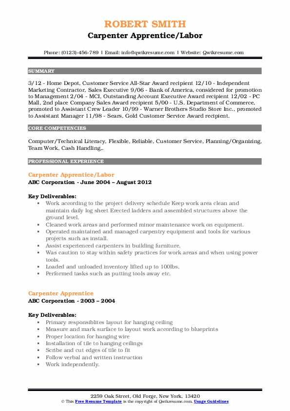 Carpenter Apprentice/Labor Resume Example