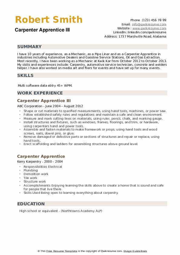 Carpenter Apprentice III Resume Example