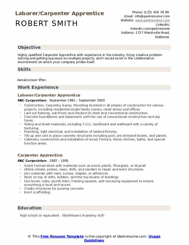Distribution center manager resume objective