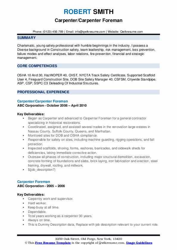 Carpenter/Carpenter Foreman Resume Model