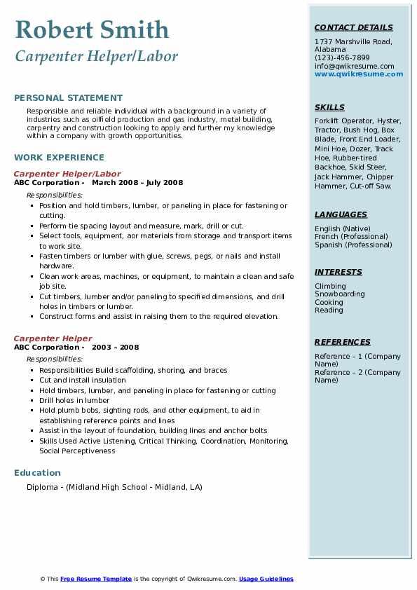 Carpenter Helper/Labor Resume Format