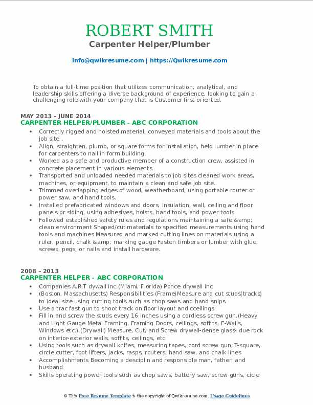 Carpenter Helper/Plumber Resume Model