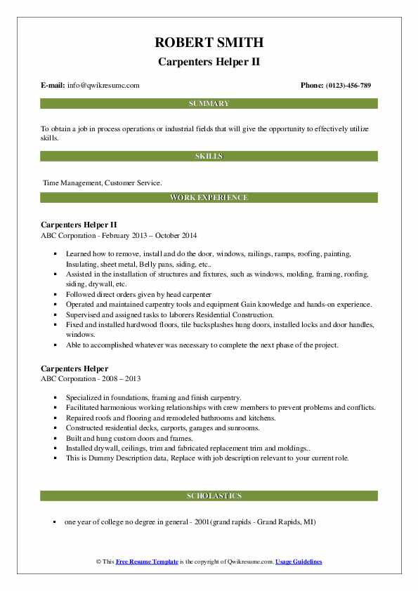 carpenters helper resume samples