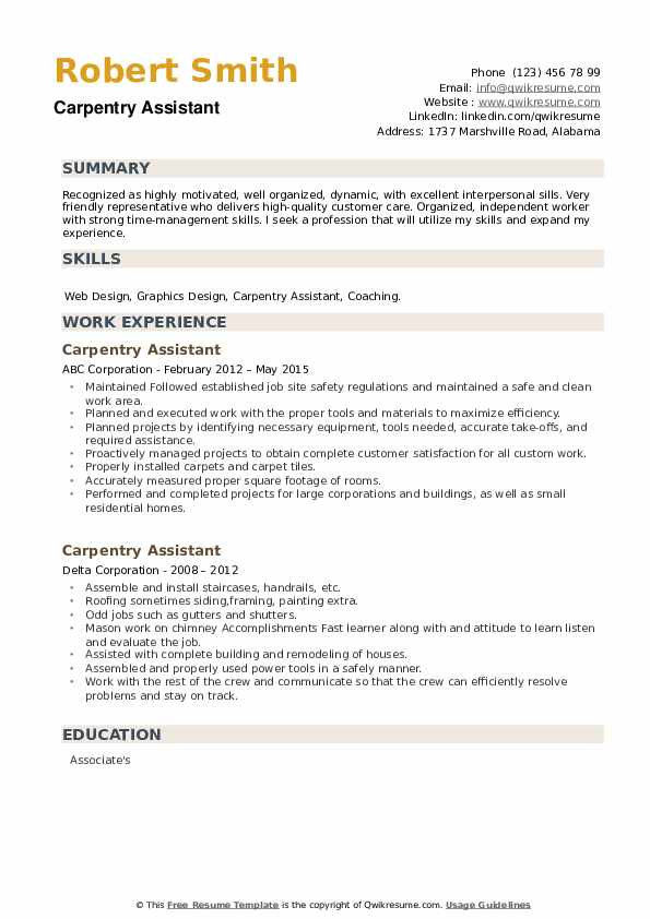Carpentry Assistant Resume example