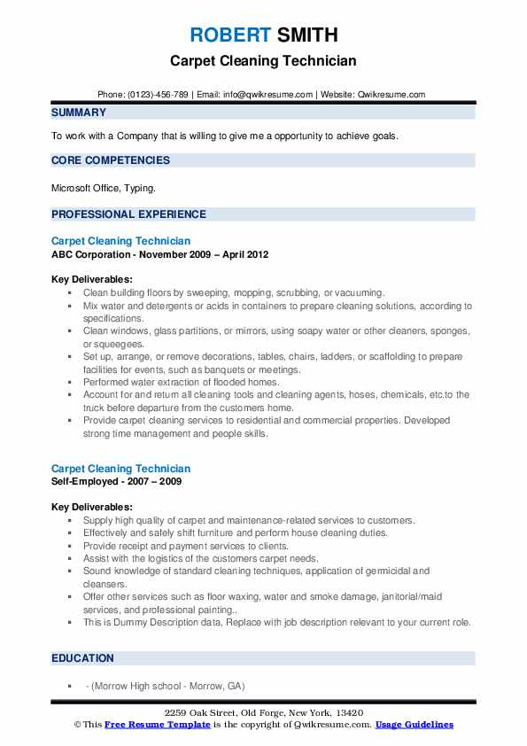 Carpet Cleaning Technician Resume example