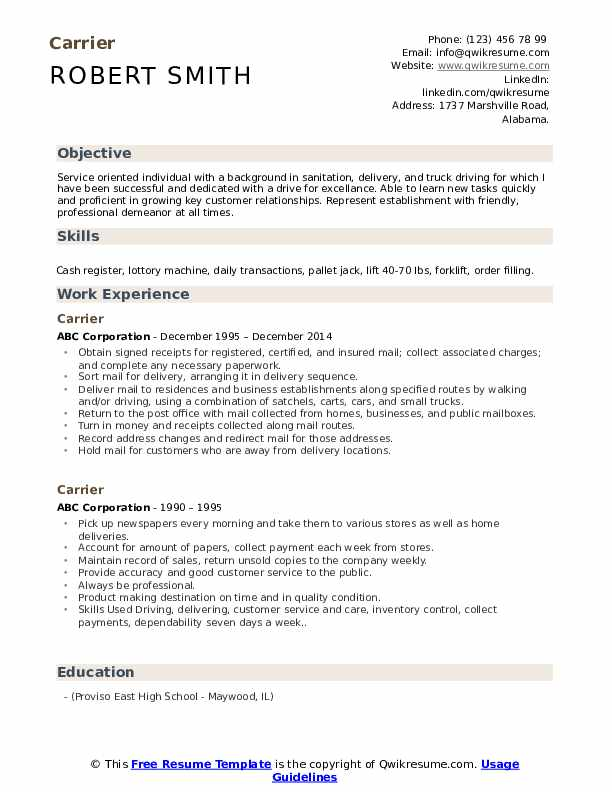 Carrier Resume Example