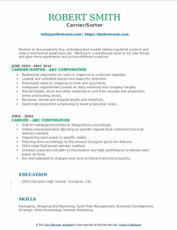 Carrier/Sorter Resume Format