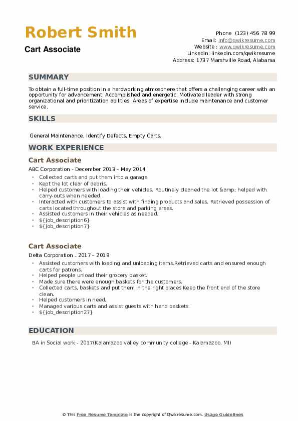 Cart Associate Resume example