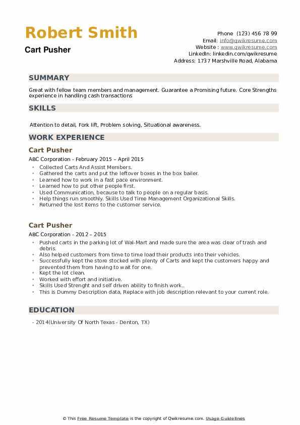 Cart Pusher Resume example