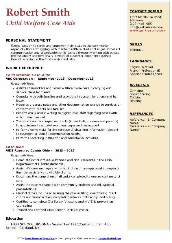 Child Welfare Case Aide Resume Format