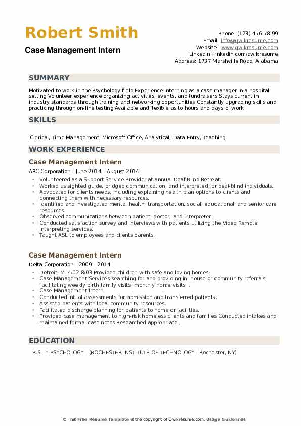 Case Management Intern Resume example