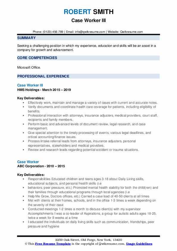 Case Worker III Resume Sample