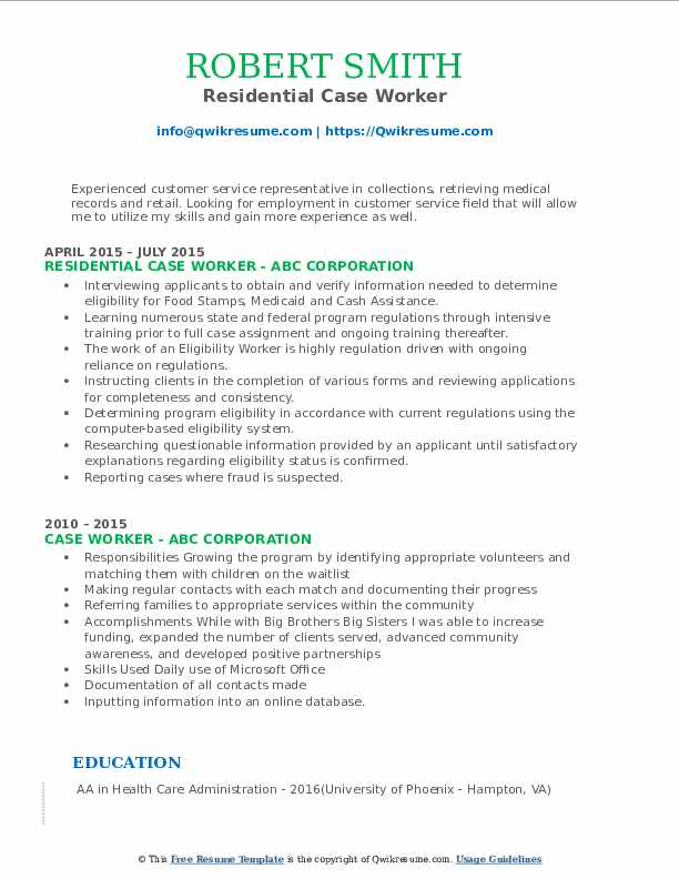 Residential Case Worker Resume Example