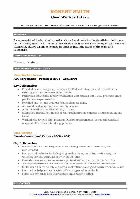 Case Worker Intern Resume Sample