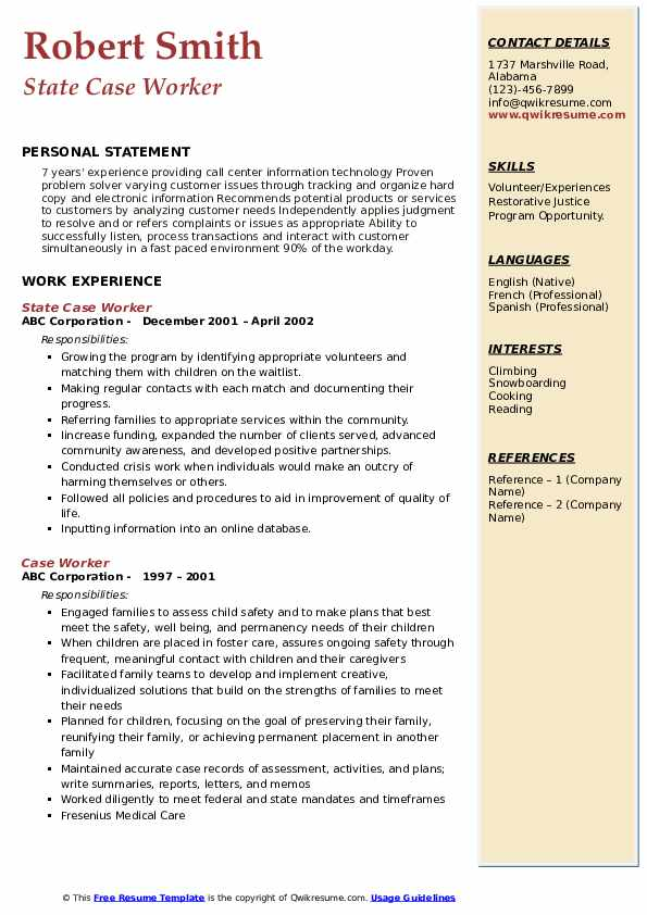 State Case Worker Resume Template