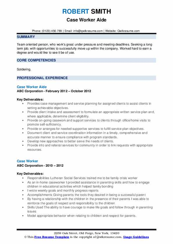 Case Worker Aide Resume Example