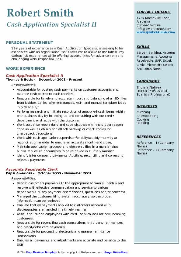 cash application specialist resume samples