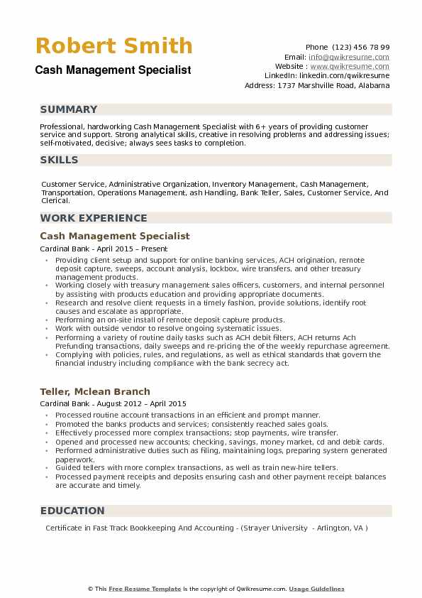 Cash Management Specialist Resume Example