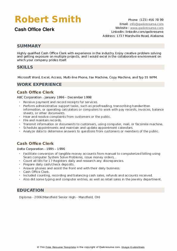 Cash Office Clerk Resume example