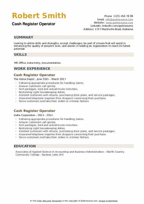 Cash Register Operator Resume example