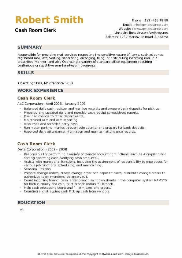 Cash Room Clerk Resume example