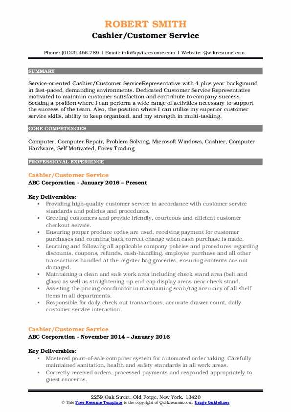 Cashier/Customer Service Resume Template
